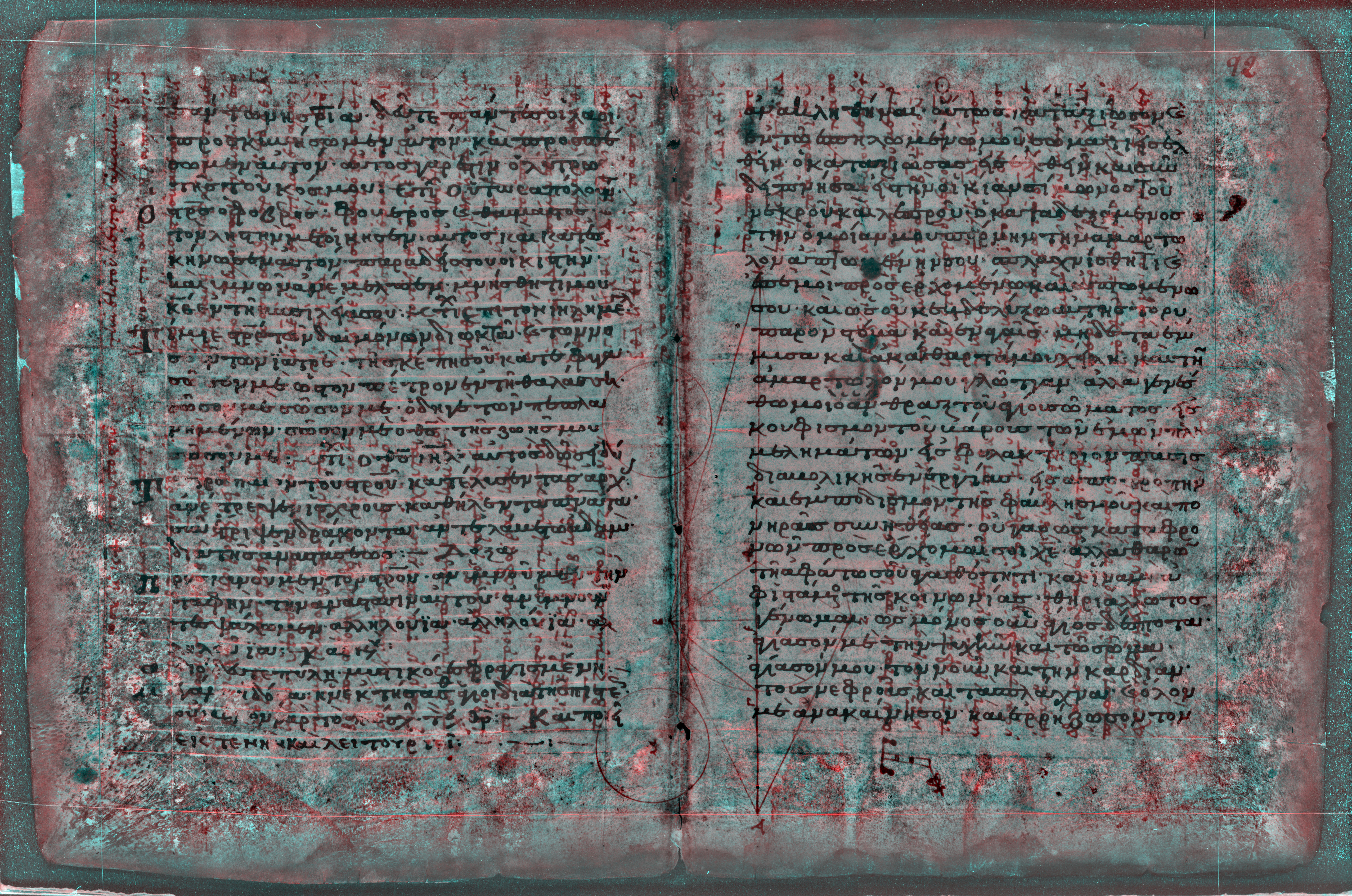 crédit: creative commons: http://www.cis.rit.edu/people/faculty/easton/Archie/093v-092r/093v-092rsp-dime.jpg Palimpseste d'Archimède (Codex C), folios 093v-092r : De la sphère et du cylindre, Livre II, proposition 2 (le texte d'Archimède, à la verticale, se devine sous le texte noir, à l'horizontale). Image en pseudocouleur obtenue par fluorescence UV (ultraviolette).