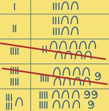 algorithme-8